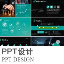 威客服务:[39598] PPT设计