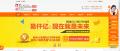 易仟亿贵金属(上海)有限公司