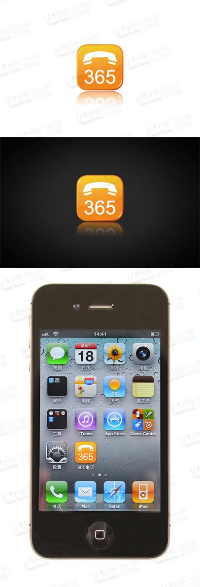 365手机-logo