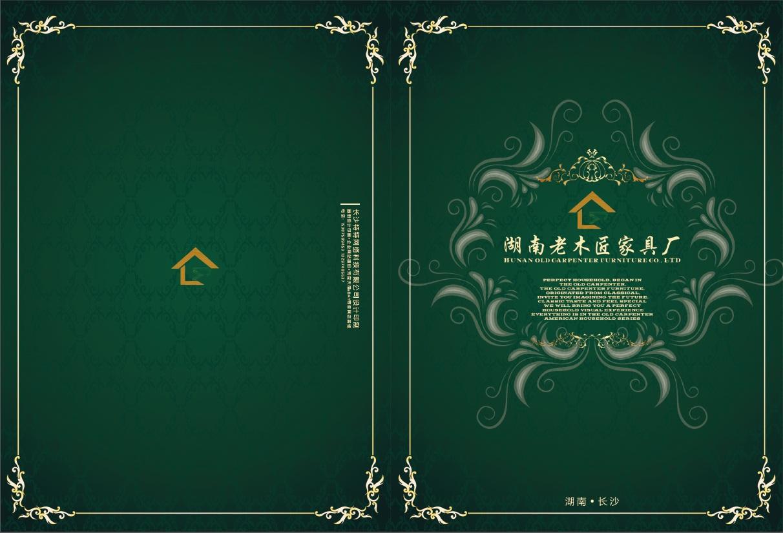 湖南长沙老木匠高端定制家具厂132P画册设计印刷