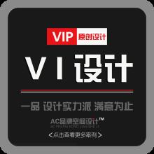 威客服务:[40014] VI