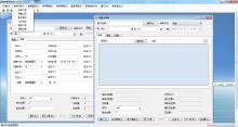 威客服务:[40108] 定制ERP、进销存系统开发