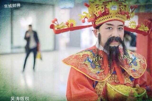 东直门来福士春节财神活动
