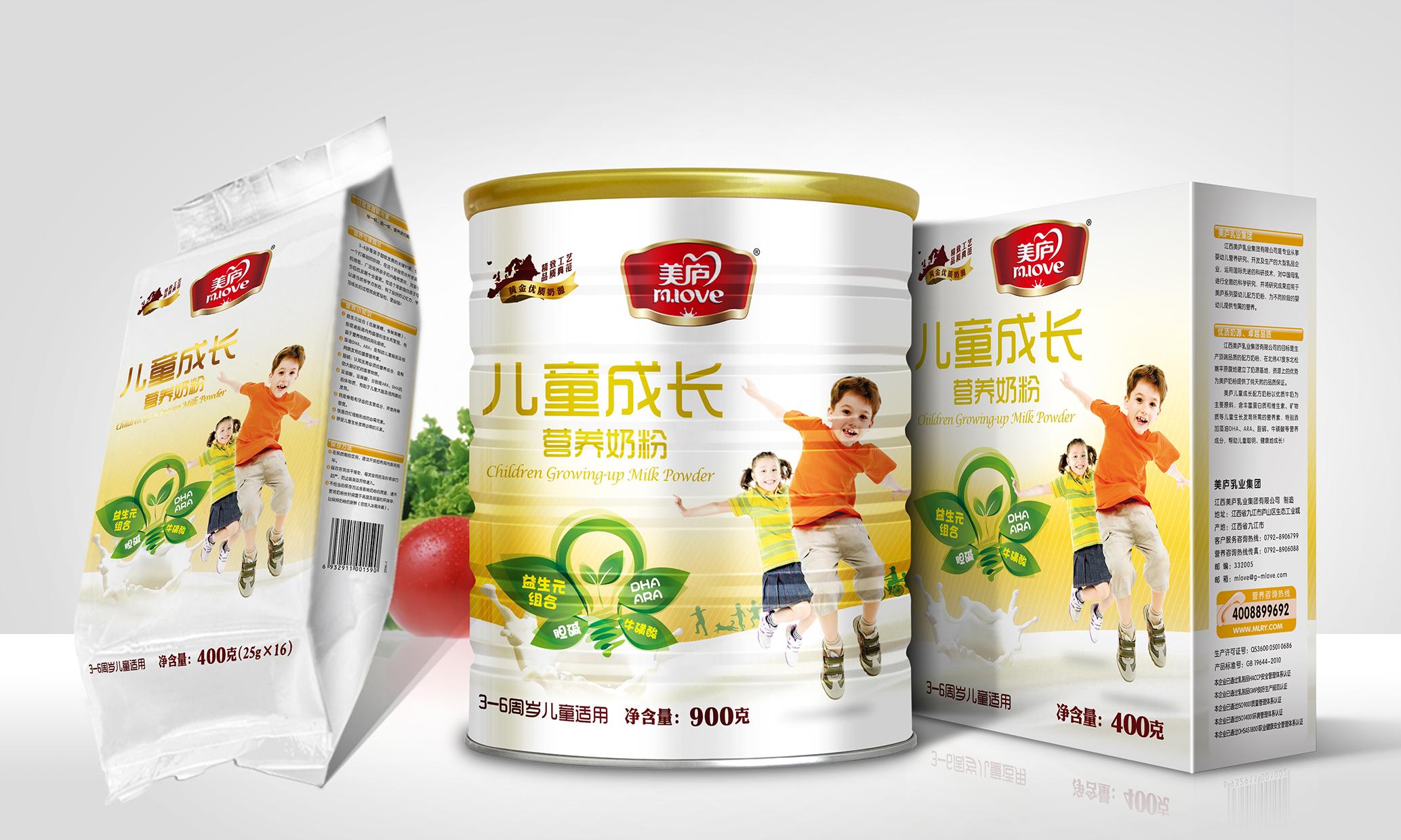 儿童食品包装设计