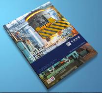 钢材企业画册