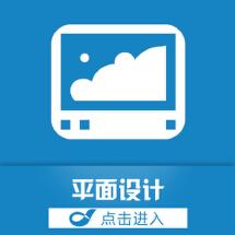 公司网站网店品牌logo设计企业名片婚礼字体商标设计VI平面设计