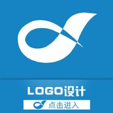 公司logo设计图形标志商标VI店标字体企业品牌网站标志设计