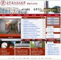 辽宁工程技术大学营销学院