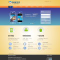 微思达客微营销网站