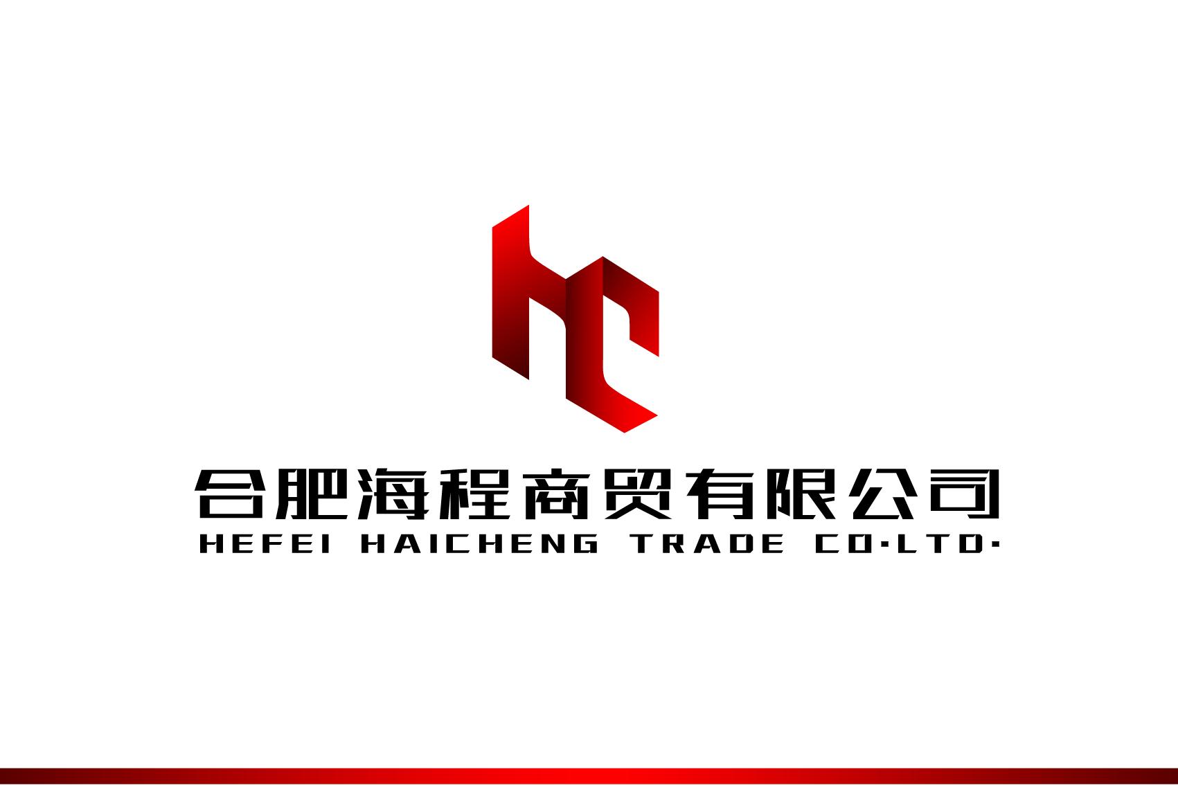 合肥海程商贸有限公司logo