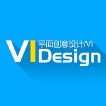 威客服务:[41267] 企业VI设计