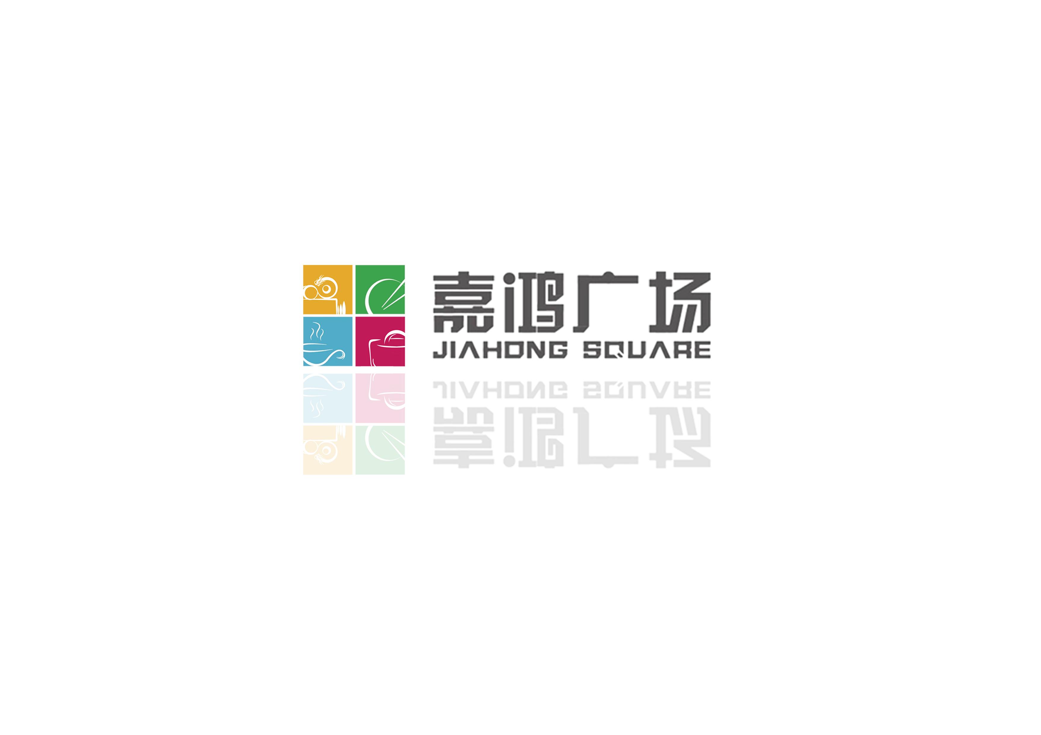 嘉鸿广场logo方案