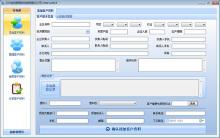 客户关系管理系统(CRM)