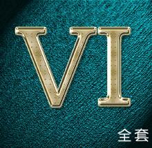 威客服务:[41128] 全套VI设计