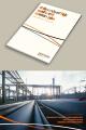 大型制造业企业画册