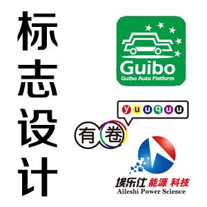 商标 logo 标志 设计