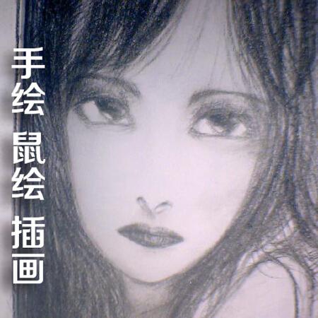 手绘和鼠绘及插画