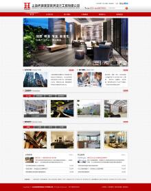 上海虎豪建筑装潢设计工程有限公司