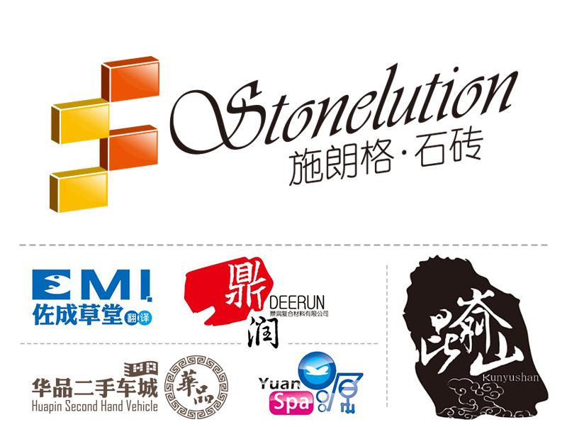 logo商标标志设计