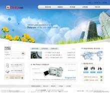 威客服务:[42073] 企业网站/官网制作