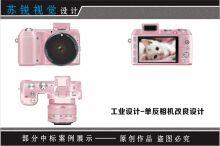 客户-单反相机三视图设计