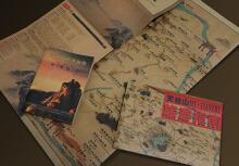天柱山手绘旅游地图设计