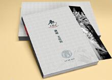 天柱山旅游简装画册设计