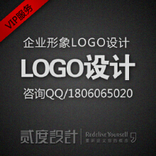 威客服务:[42224] LOGO设计