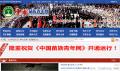 中国苗族青年网