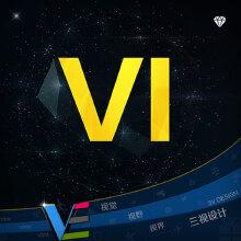 威客服务:[43151] 中高端【3VDesign】VI设计,标志设计,视觉VI设计,SI设计