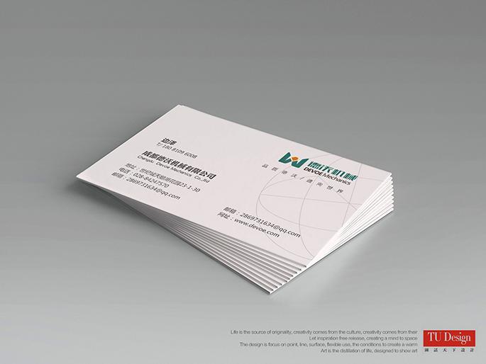 證卡類設計