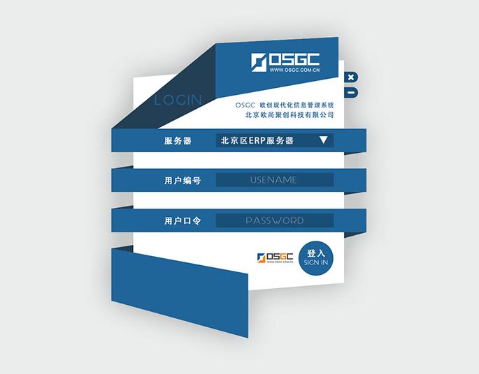 OSGC-UI界面设计