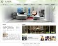 装饰 公司网站