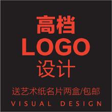 logo标志设计,总监亲自披挂上阵