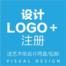 商标设计+注册一条龙