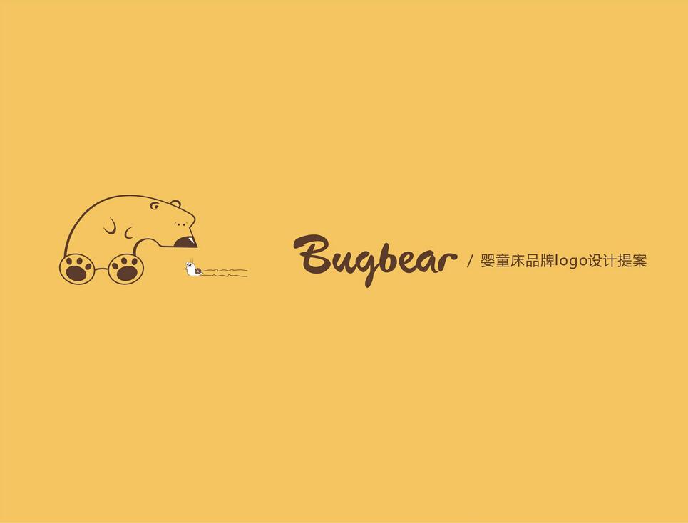 婴儿床品牌logo设计方案1