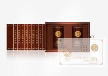 泰頂青茶业竹盒包装