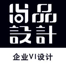 威客服务:[43769] 企业VI设计