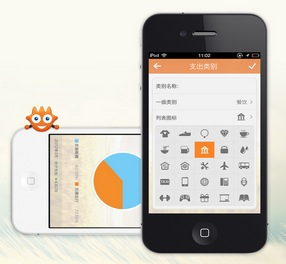 IOS/安卓 app开发