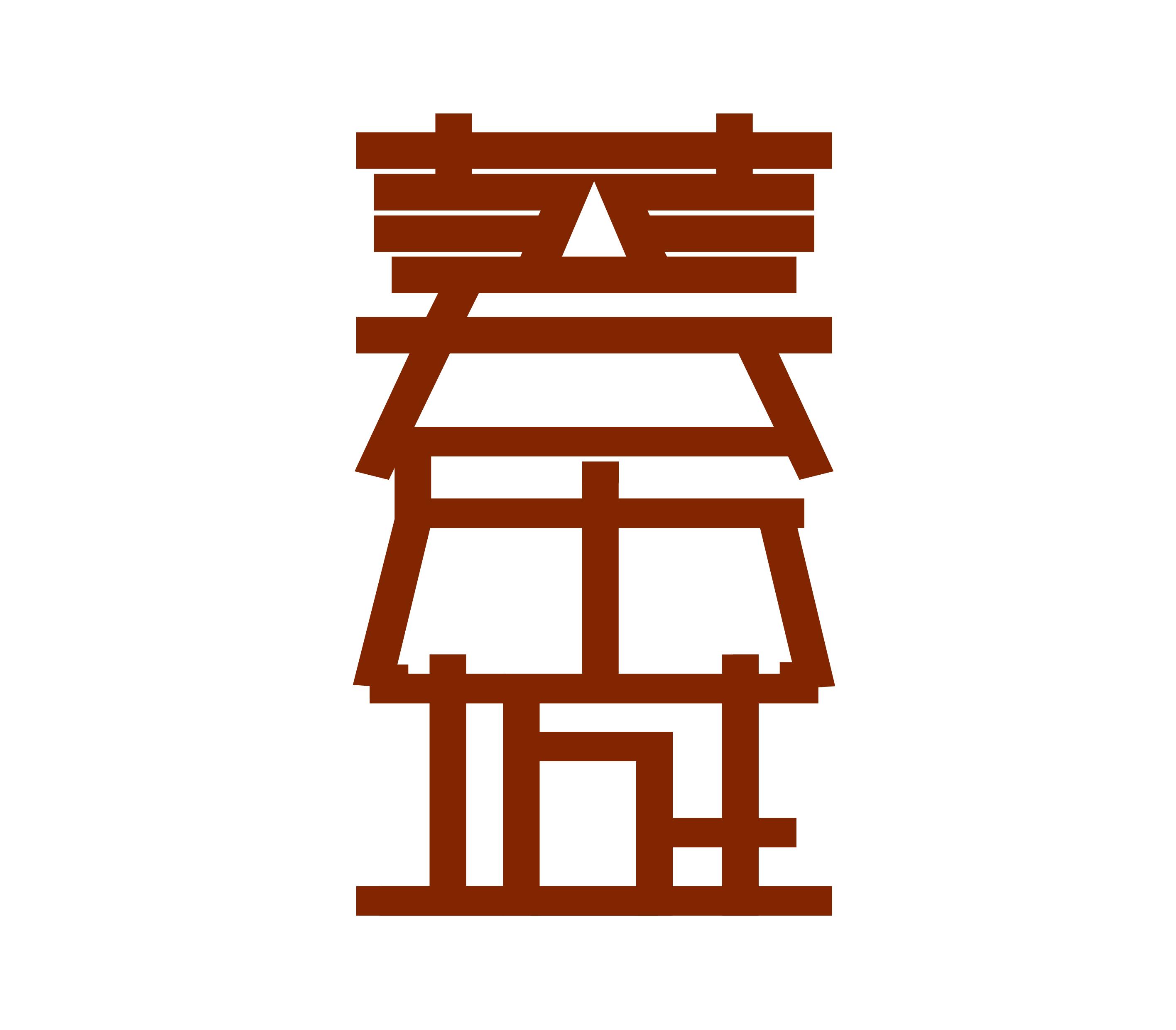 葵樂成字體logo設計