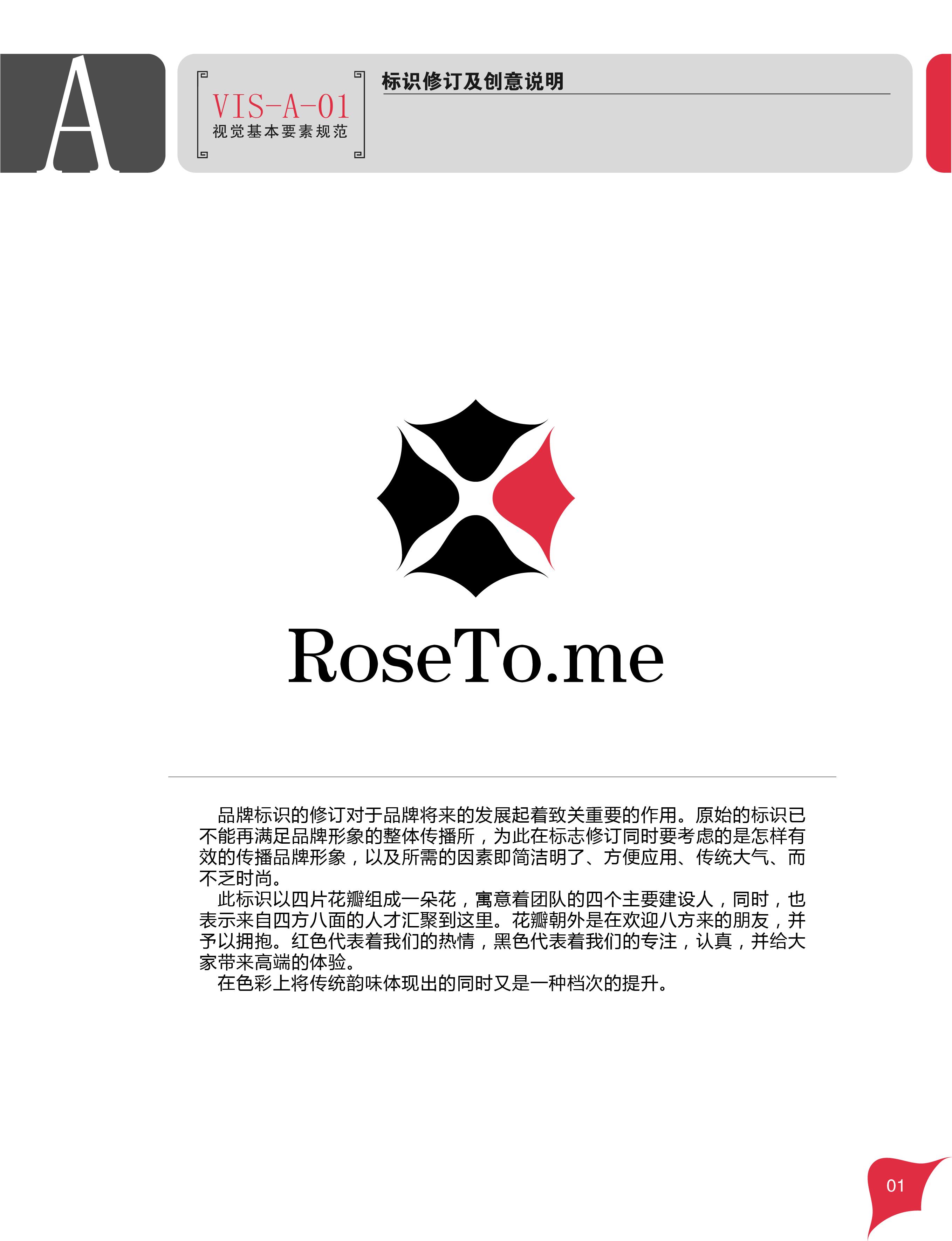 花店logo設計