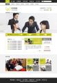 教育机构网站案例