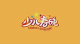 宿州少儿春晚logo