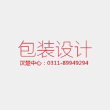 威客服务:[44425] 海报设计
