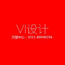 威客服务:[44450] VI设计