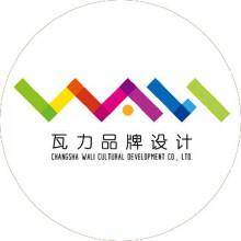 威客服务:[44505] (产品外观设计)www.waliwh.com 15674972007