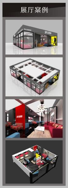 家具展厅/空间设计
