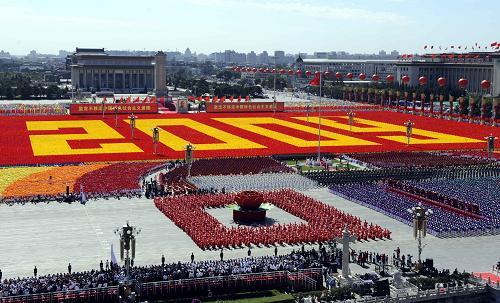 60周年天安门广场国庆万人方阵LED指挥系统