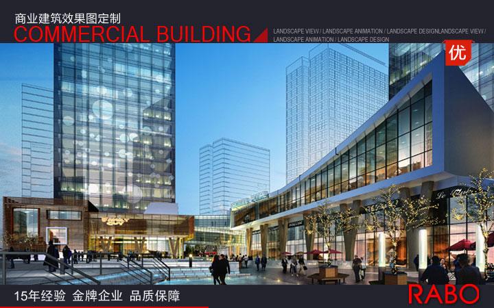 商业建筑效果图近期案例鉴赏