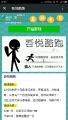 微信游戏开发